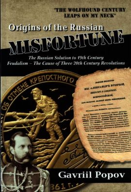 Popov G. Origins of the Russian misfortune : the Russian solution to 19th century feudali